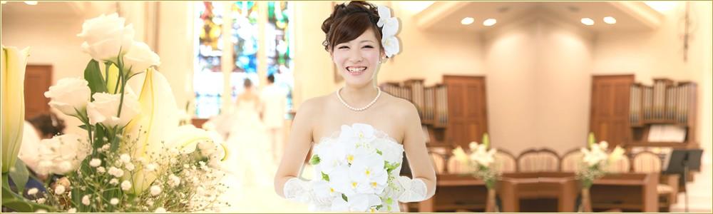 再婚の40代50代バツイチ婚活なら結婚相談所・東京プロポーズ