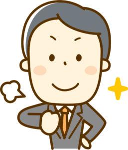 文京区の50代男性-婚活スタート
