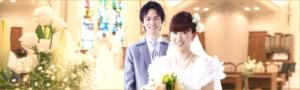 東京プロポーズの特徴